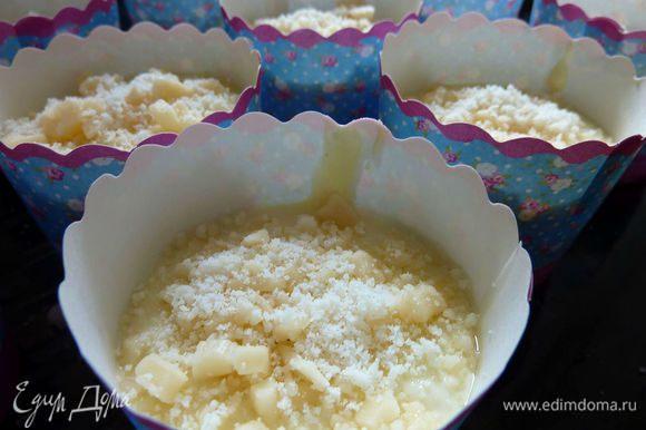 Наполнить формочки для кексов на 3/4 . Посыпать оставшимся сыром.