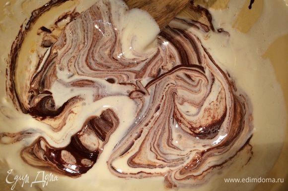 Дать шоколадной массе немного остыть. Затем переложить пару столовых ложек шоколада в желтковую массу и аккуратно перемешать. Таким образом, желтки не свернутся, и температура двух масс будет примерно одинаковая.