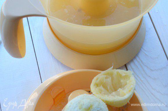 Выжать сок из лимона и , вливая тонкой струйкой к смеси с желтками, продолжать взбивать на низкой скорости.