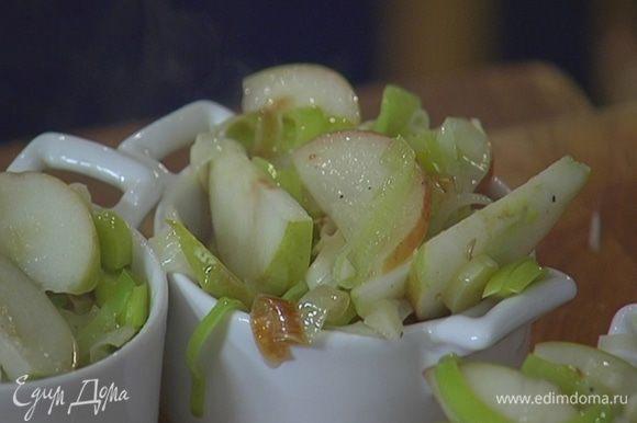 Небольшие керамические формы смазать оставшимся оливковым маслом, выложить в них купаты, сверху поместить яблоки с луком и полить оставшимся в сковороде соусом.