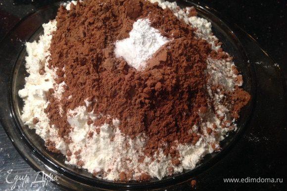 Духовку разогрейте до 160 градусов. Смешайте муку с какао, разрыхлителем и щепоткой соли.