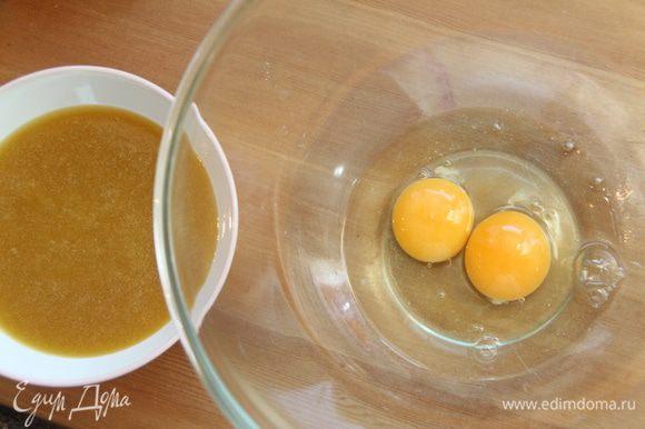 Яйца взбить, добавить медовую смесь.