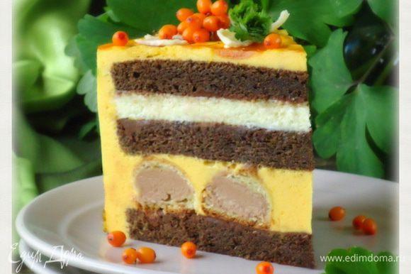 Все, наслаждаемся тортиком!