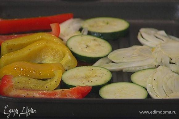 Разогреть сковороду-гриль и обжарить овощи с двух сторон.