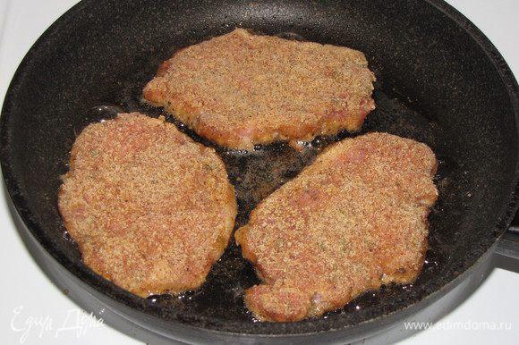 Разогреть в сковороде растительное масло и обжарить мясо примерно по 1 минуте с каждой стороны. Обжаренные отбивные выложить в миску и накрыть крышкой.
