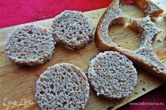 Из хлеба вырезать рюмкой кружочки. Это будет основание ёлочек!