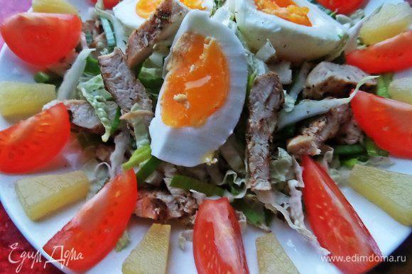 Помидоры дольками и ананасы кусочками располагаем по краю тарелки или перемешиваем всё вместе.