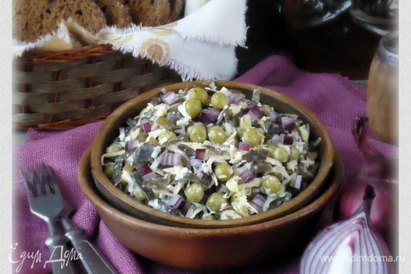Переложить в салатник и подавать к столу. Приятного!!!