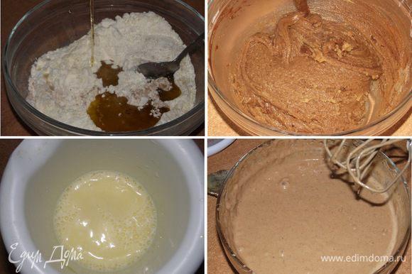 Теплую жидкую часть вливайте частями в муку, постоянно размешивая, пока все ингредиенты хорошо не перемешаются. Взбейте молоко и яйца. Добавить частями, пока не получится однородное жидковатое тесто. Перелейте в силиконовую форму.