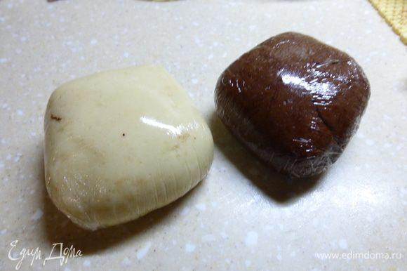 Готовое тесто разделить на две половины. В одну половину добавить 3-4 ложки какао. Полученное тесто завернуть в пленку и убрать в холодильник на 30 минут.