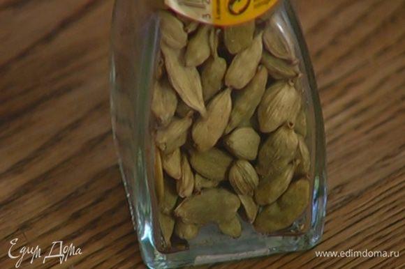 Стручок кардамона раздавить и вынуть зерна.