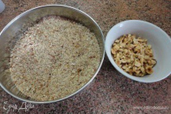 Растопите на водяной бане большой кусок сливочного масла и 100 г шоколад. Измельчите в блендере миндаль и грецкие орехи в мелкую крошку, слегка измельчите в ступке или раздавите плоскостью ножа фундук.