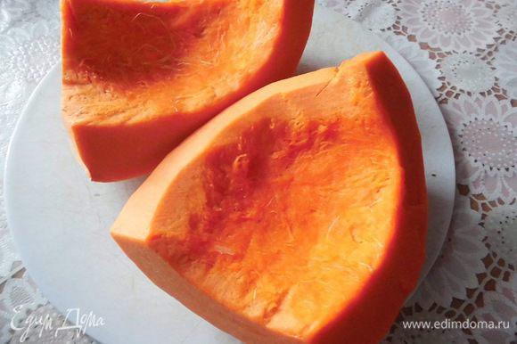 Тыкву очистить от кожуры и семян. Почистить морковь.
