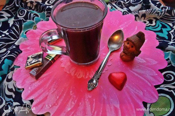 А теперь спасибо другой Анечке (Стрелец) за какао-какаО!!! Да без пенки)))) http://www.edimdoma.ru/retsepty/72214-kakao-so-vkusom-vanili