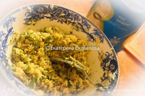 """Теперь нужно заняться приготовлением начинки. Для этого рис отварить до """"аль денте"""", что означает на зубок. Для того чтобы рис не переварился из-за своей внутренней температуры, его нужно промыть холодной водой. Он должен похрустывать, так как потом в процессе запекания он еще успеет дойти до готовности. Выложить рис в глубокую чашу, добавить к нему соль по вкусу, рубленную зелень петрушки и карри. Перемешать."""