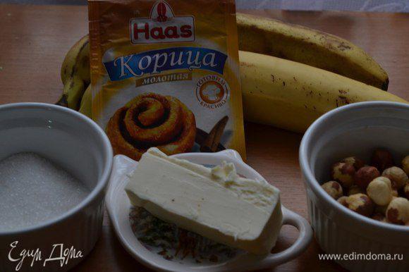 Теперь дело за начинкой) У нас банановая начинка с корицей и орехами.