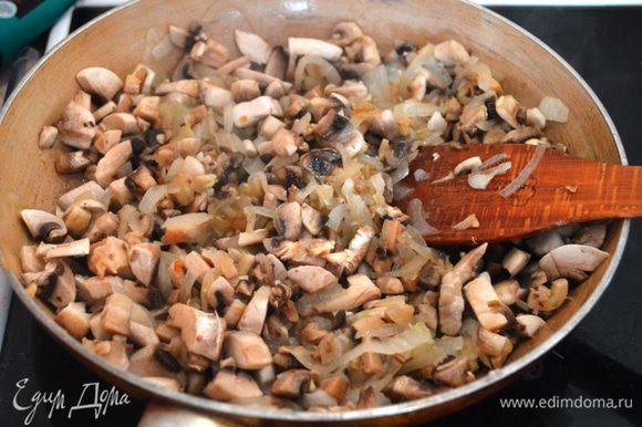 Сперва обжариваем лук до прозрачности, затем добавляем грибы. Все жарим до испарения жидкости. Отставляем остывать.