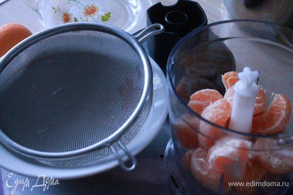 Из мандаринов приготовить сок (мне понадобилось 4 штуки), смешать с медом.