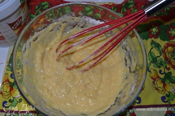 Тыкву отварить и блендером взбить до состояния пюре. В тыквенное пюре добавить сахар, разрыхлитель, соль, размягченное сливочное масло и муку, заместить тесто.