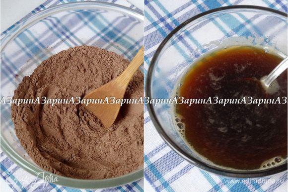Для бисквита: Cмешать муку рисовую и пшеничную, какао и разрыхлитель в отдельной чаше. Кофе заварить кипятком, остудить.