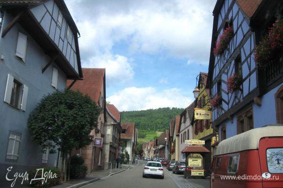 А это фото из путешествия. Где-то в этих местах изобрели киш. Рядом Рейн, недалеко Страсбур.