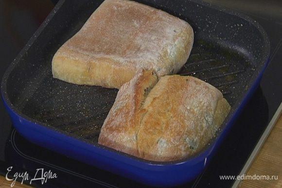 Чиабатту разрезать пополам вдоль и подсушить на разогретой сковороде-гриль, где жарилась рыба.