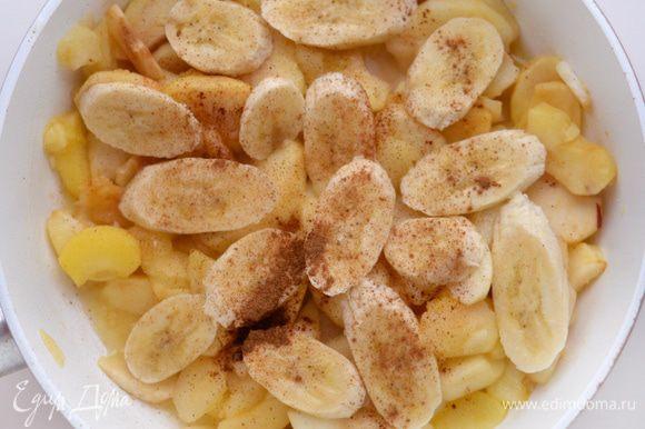 Добавить нарезанный банан и корицу. Смешать. Прогреть 1 минуту. Готово!