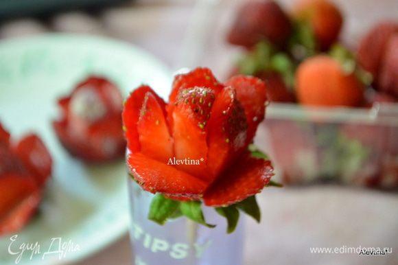 Итак делаем с каждой ягодкой. Мелкие ягоды делим на 3 пореза внешних и 3 внутренних, крупные ягоды на 4.