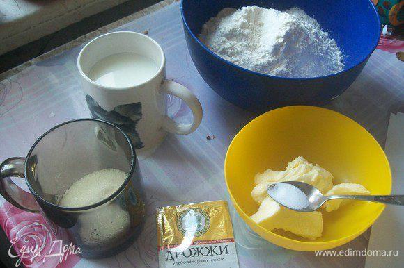 Подготовим ингредиенты для теста: молоко, дрожжи, сахар, кардамон, сливочное масло комнатной температуры, муку.
