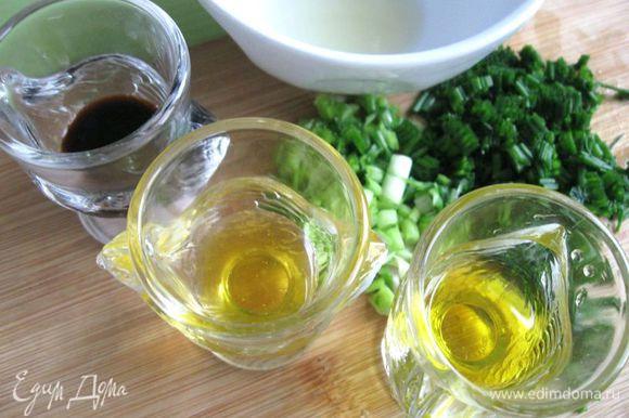 Cмешать лук с соевым соусом, маслом, соком лайма, медом, перцем и солью.