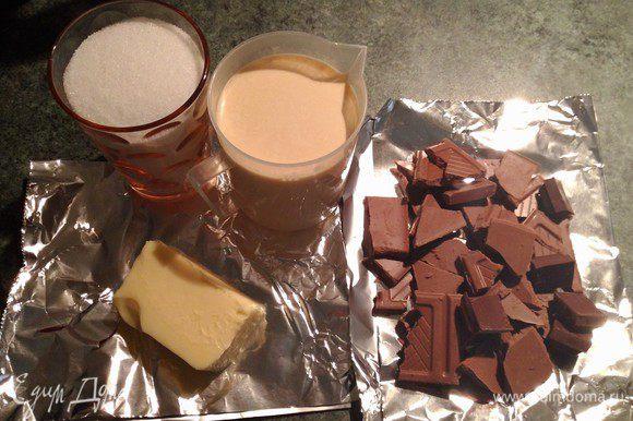 Подготовьте все ингредиенты. Концентрированное молоко должно быть несладким.