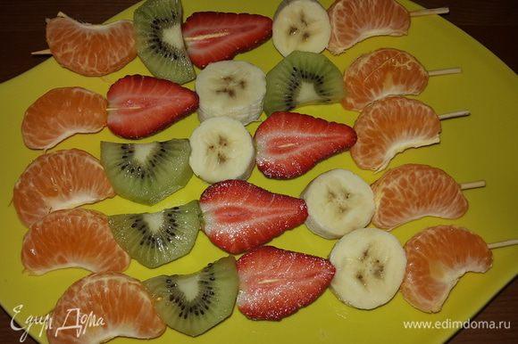 Насаживаем фрукты на деревянные палочки для шашлычков начиная и заканчивая мандарином (так надежнее). Подаем, приятного аппетита!