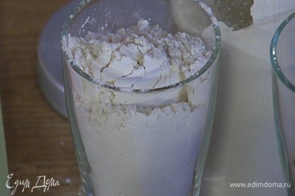 Стакан муки перемешать с разрыхлителем и солью.