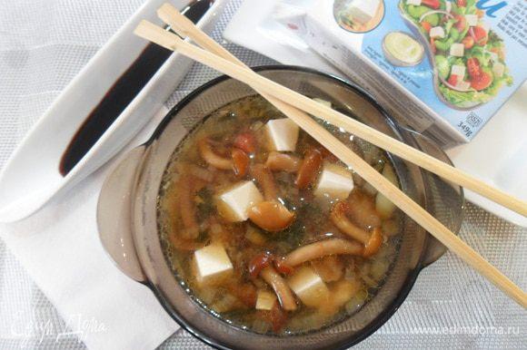 Помешивая вливаем пасту Мисо и добавляем нарезанный Тофу. И тут же подаем. Приятного аппетита!!!
