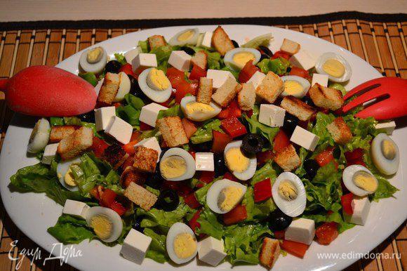 Вот готовый салатик! Приятного аппетита)