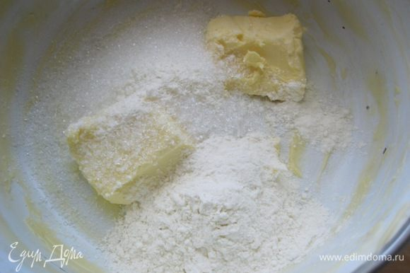 Для крошки смешать сливочное масло, сахар и муку, перетереть руками.