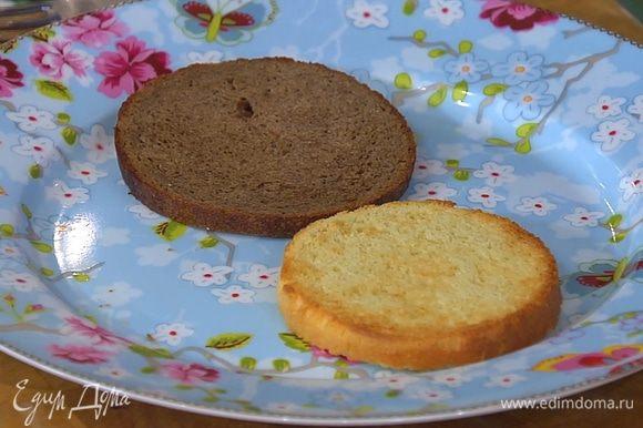 Среднюю часть бриоши и бородинский хлеб поместить в противень, отправить на несколько минут под гриль и обжарить до золотистой корочки.