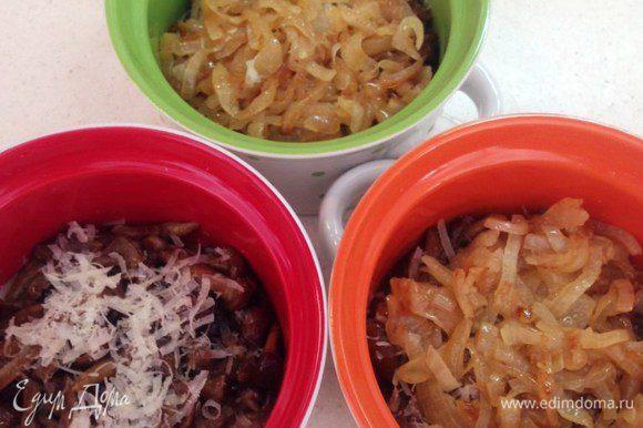 На дно жаропрочных формочек выложить грибы, присыпать тертым твердым сыром (у меня был Пармезан). Поверх грибов выложить лук.