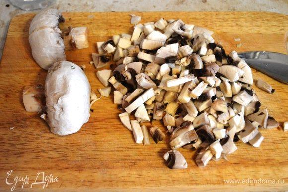 Тоже повторяем с грибами.