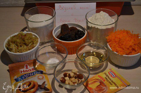 Морковь, яблоко помыть и натереть на мелкой терке, подготовить все продукты.