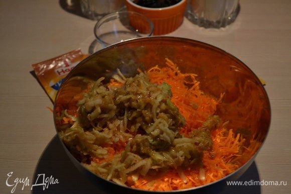 В миске смешать морковку и яблоко. Перемешать.