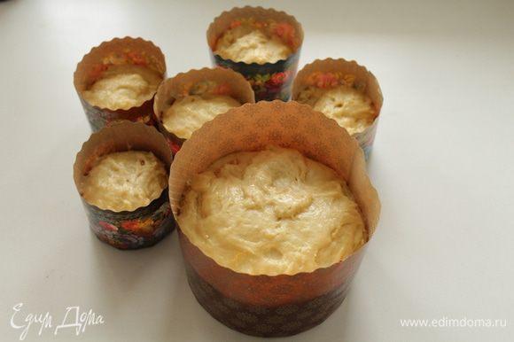 Подошедшее тесто разложить по смазанным маслом формочками на 1/3 высоты. Накрыть салфеткой дать еще подойти.