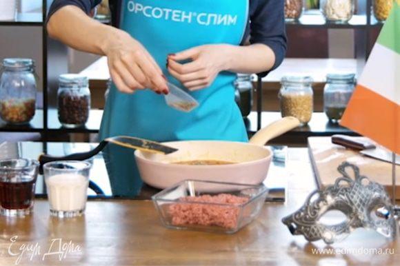 Посолить, добавить специи по вкусу. К пасте болоньезе хорошо подойдет орегано и базилик.