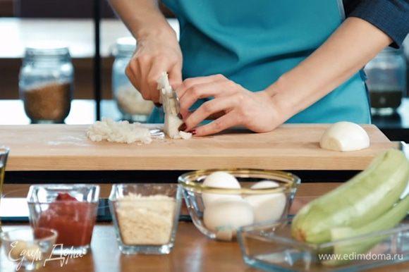 Мелко нарезать лук и сельдерей.