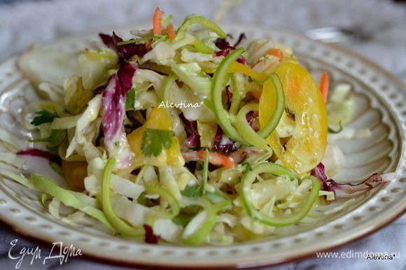 Подать к столу салат и заправку. Вкус просто замечательный. Худеем вкусно!