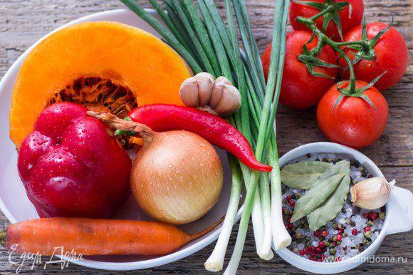 Набор овощей можно варьировать по своему вкусу. Для этого супа дополнительно подойдут кабачки, томаты, баклажаны, фасоль, лук-порей, цветная капуста, брокколи, зеленый горошек и т.д. и т.п.