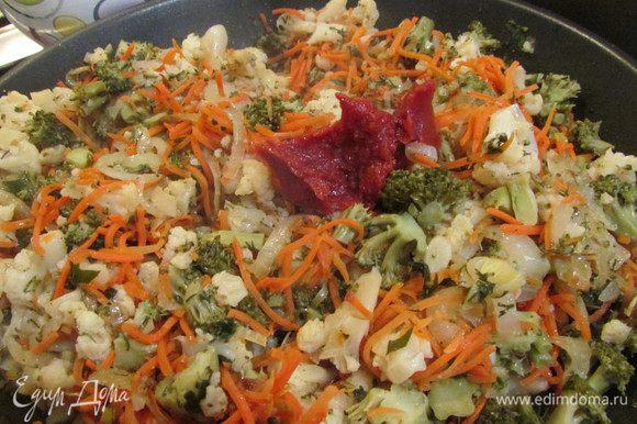 В конце добавить томатную пасту, хорошо перемешать.