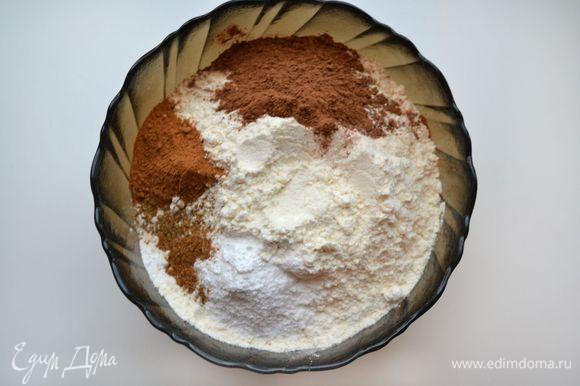 В отдельной емкости смешать муку (3 стакана, если не добавляете ром, коньяк), соль, соду, какао, корицу, мускатный орех, ваниль, гвоздику.