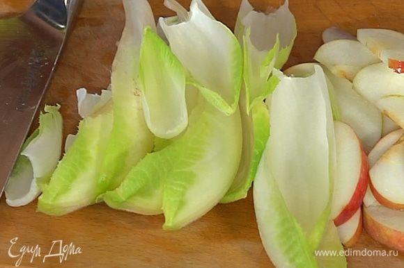 Цикорий разобрать на отдельные листья и выложить в салатницу.