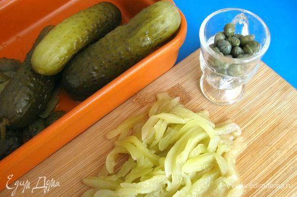 Соленые огурцы (лучше бочковые) почистить, порезать соломкой. Если у вас огурцы с крупными жесткими семенами, то от семян надо избавиться.